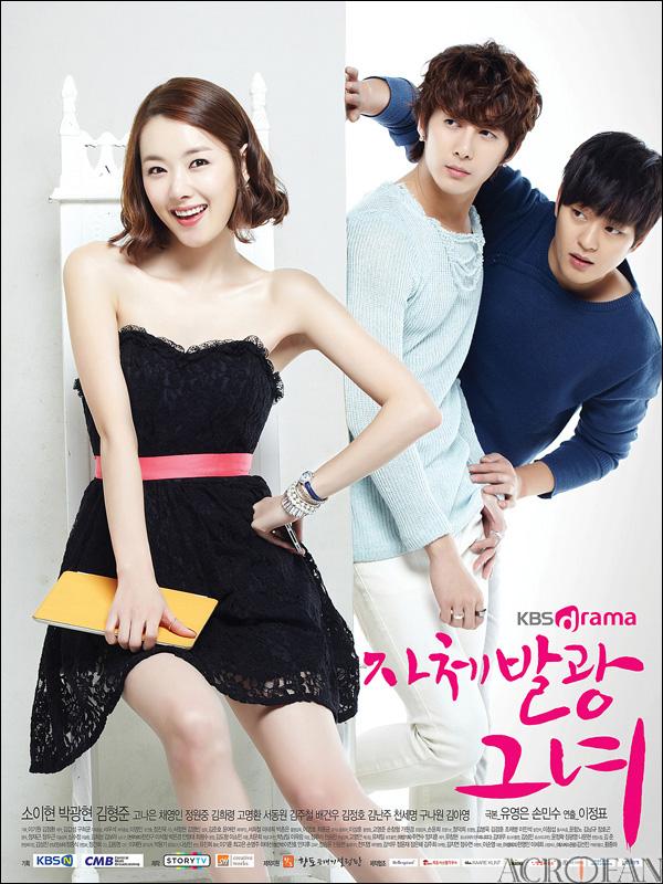 Sweet dream korean movie