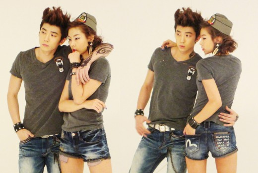 Iu and wooyoung dating 2012 dodge. Dating for one night.