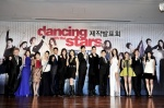 20130304 dancingwiththestars group