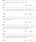 20130418 sportsseoul articlecomments 600x713