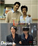 2013424 joinsung kimminhee4